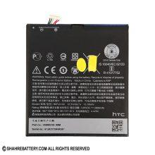 باتری اورجینال موبایل اچ تی سی HTC One E9 BOPJX100