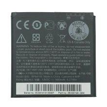 باتری اورجینال موبایل اچ تی سی HTC Desire 300
