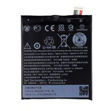 باتری اورجینال موبایل اچ تی سی HTC Desire 530