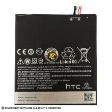 باتری اورجینال موبایل اچ تی سی HTC Desire 820