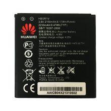 باتری اورجینال موبایل هواوی Huawei G600 HB5R1V