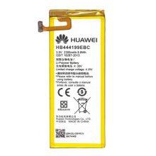 باتری اورجینال موبایل هواوی Huawei Honor 4C HB444199EBC