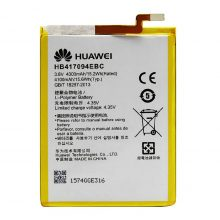 باتری اورجینال موبایل هواوی Huawei Mate 7 HB417094EBC
