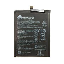 باتری اورجینال موبایل هوآوی Huawei P10 HB386280ECW