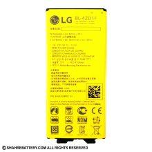 باتری اورجینال موبایل ال جی LG G5 BL-42D1F