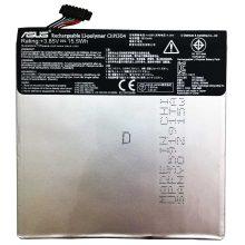 باتری اورجینال تبلت ایسوس ممو پد اچ دی Asus MeMo Pad HD 7