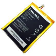 باتری اورجینال تبلت لنوو Lenovo Tab A5000 L12D1P31